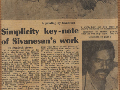 pressclipping/1970s/M.Shivanesan Simplicity key-note of sivanesan work,aug,1975.jpg