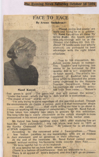 pressclipping/1970s/Nand Katyal Face to fase by arun sachdeva,oct.jpg