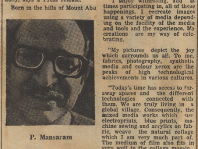 pressclipping/1980s/P.Mansaram art depicts jiy he sees around,1983,aug.jpg