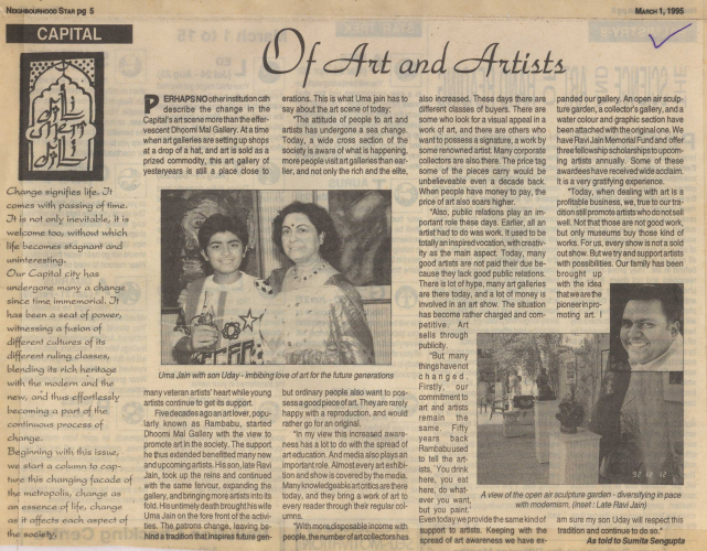 pressclipping/1990s/Uma Jain Dhoomimal Gallery Of art and artists.jpg