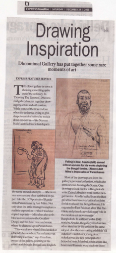 pressclipping/2000s/Dhoomimal Gallery Drawings Show,2005,dec.jpg